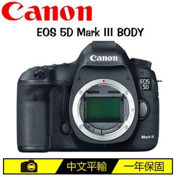 CANON EOS 5D Mark III 單眼相機 (BODY)(5D MarkIII(中文平輸))