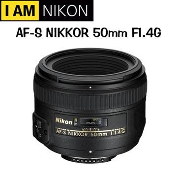 NIKON AF-S 50mm F1.4G(50mm(平輸))