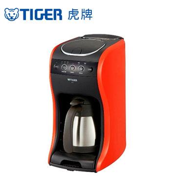 虎牌多功能咖啡機