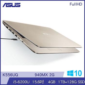 【混碟款】ASUS K556UQ Ci5 940MX筆記型電腦(K556UQ-0151C6200U金)