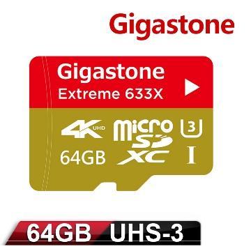 【U3】Gigastone microSD 64G記憶卡(附轉卡)(GST microSD 64G U3)