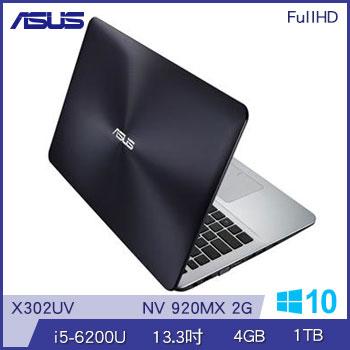 華碩X302UV Ci5 920MX筆記型電腦(X302UV-0021A6200U)