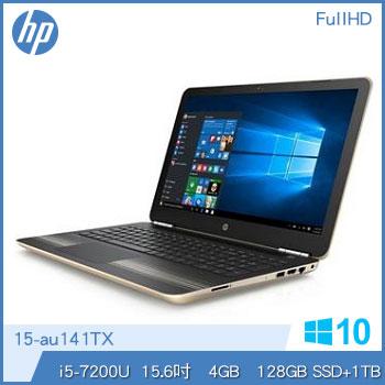 【混碟款】HP Pavilion 15-au141TX Ci5 GT940MX 筆記型電腦-時尚金(15-au141TX)