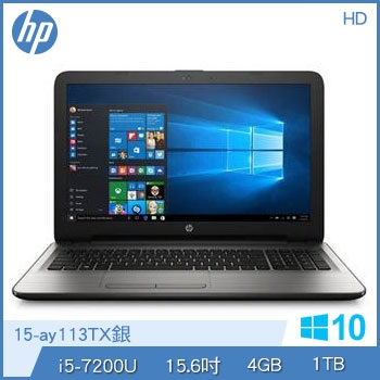 HP 15-ay113TX Ci5 Radeon R5 M430筆記型電腦(15-ay113TX銀)