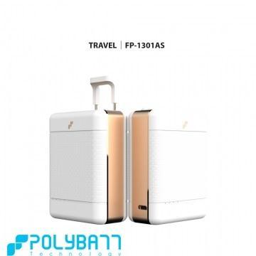 【10250mAh】POLYBATT行李箱行動電源-白金(FP1301AS)