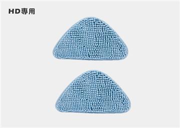 H2O HD 地板清潔布套長毛型2入組(3333467)