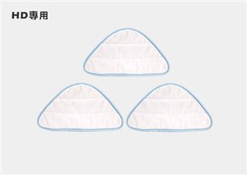 H2O HD 地板清潔布套標準型3入組(3333465)