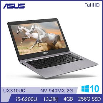 ASUS UX310 Ci5 Zenbook 輕薄筆電(UX310UQ-0101A6200U灰)