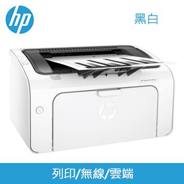 【福利品】HP LASERJET PRO M12W 黑白雷射印表機