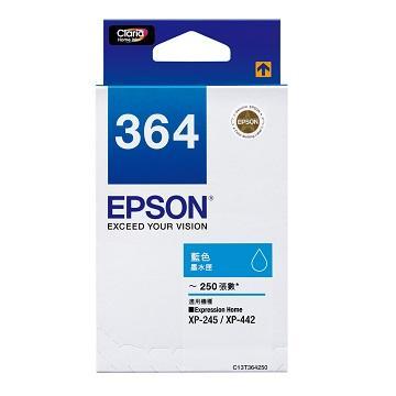 EPSON 364 藍色墨水匣