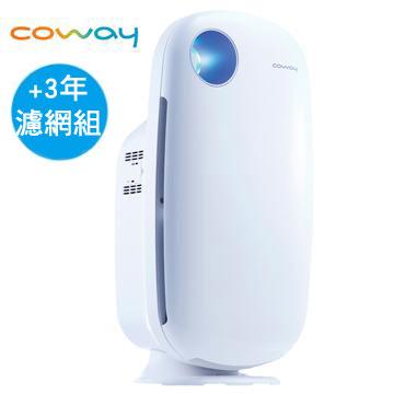 Coway加護抗敏型空氣清淨機+三年份濾網組