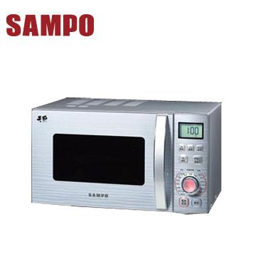 聲寶23L燒烤型微波爐