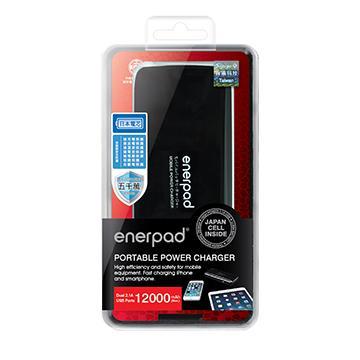 【12000mAh】enerpad 大容量雙輸出行動電源-黑(SP-12000-BK)