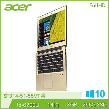 ACER SF314 Ci5-6200 256G SSD 輕薄筆電(SF314-51-55VT金)