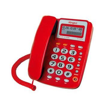 Kingtel 西陵來電顯示有線電話(KT-8278)