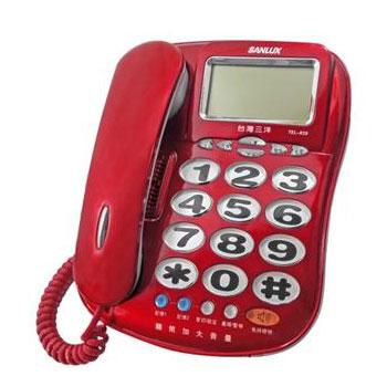台灣三洋 話筒增音有線電話(TEL-839)