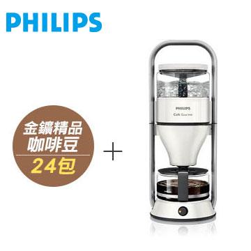 淺口袋E方案- 金鑛精品咖咖豆24包+飛利浦 Cafe Gourmet 萃取大師咖啡機(HD5407)