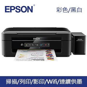 【福利品】EPSON L385 Wi-Fi四合一連續供墨複合機(C11CF44507)