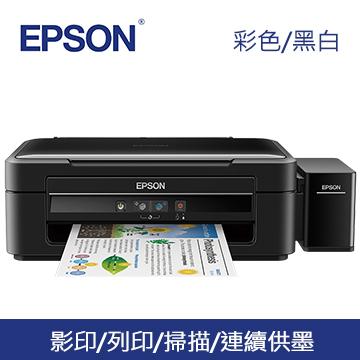 【福利品】EPSON L380 高速連續供墨複合機