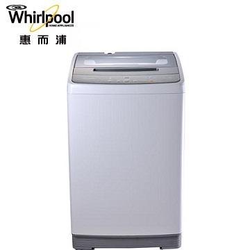 【展示福利品 】惠而浦 10公斤直立式洗衣機(WV10AN)