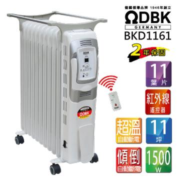 DBK 11片電子式葉片恆溫電暖爐