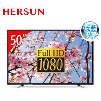 HERSUN 50型低藍光LED液晶顯示器(YC-5063(視170813))