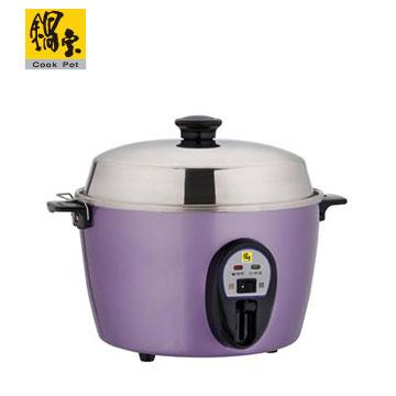 鍋寶10人份不銹鋼電鍋-紫(ER-1130-D)
