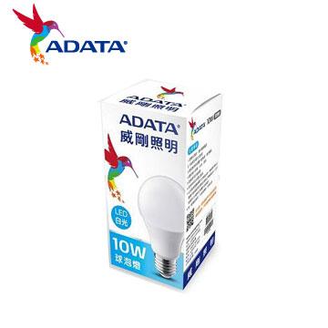ADATA 威剛10W大角度LED球泡燈-白光(76120196)