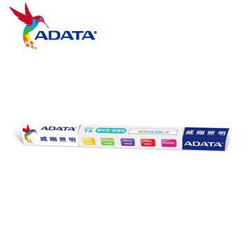 ADATA 威剛10W T5 LED層板燈2呎-白光(10W T5)
