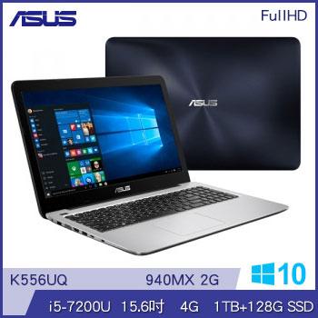 【福利品】ASUS K556UQ 15.6吋筆電(i5-7200U/MX 940/4G/SSD)(K556UQ-0221B7200U藍)