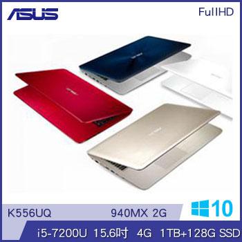 【福利品】ASUS K556UQ Ci5 NV940 獨顯筆電(K556UQ-0243G7200U白)