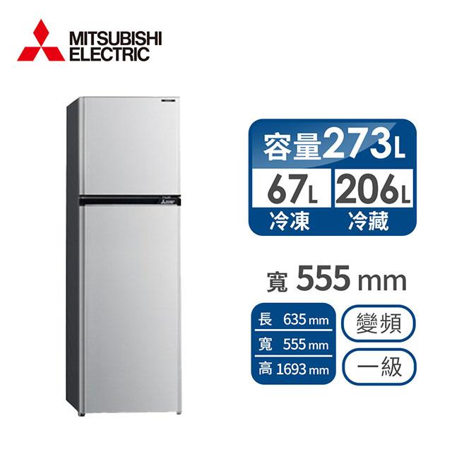 MITSUBISHI 273公升雙門變頻冰箱(MR-FV27EJ-SL-C)