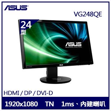 【24型】ASUS VG248QE LED電競顯示器(VG248QE)