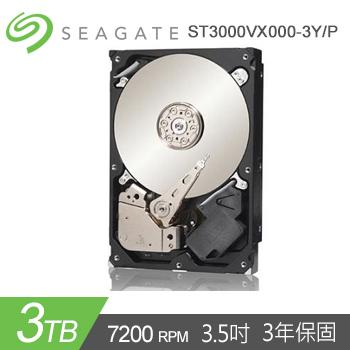 【3TB】Seagate 3.5 監控影音專用硬碟 SV35(ST3000VX000-3Y/P)