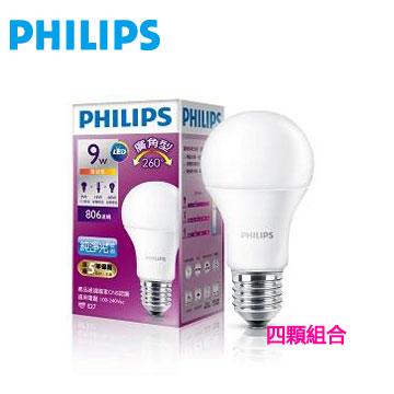 飛利浦全電壓 LED燈泡廣角9W-黃光(4入組)(929001195345)