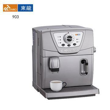 東龍 全自動義式濃縮咖啡機Gabee TE-903 銀(TE-903)