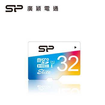 【32G / U1】廣穎Elite MicroSD彩色記憶卡(SP032GBSTHBU1V20)