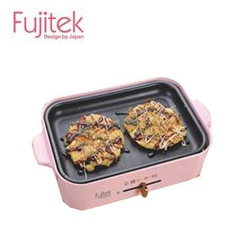 Fuiitek 日式多功能烹飪電烤盤-粉紅