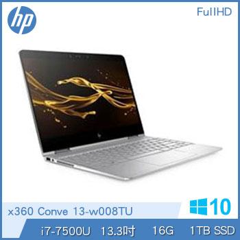 HP Spectre X360 13-w008TU Ci7 1TB SSD筆記型電腦(x360 Conve 13-w008TU)