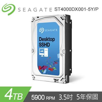 【4TB】Seagate FireCuda 3.5吋 SSHD 固態混合碟(ST4000DX001-5Y/P)