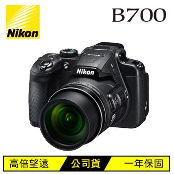 [福利品]Nikon B700數位相機-黑