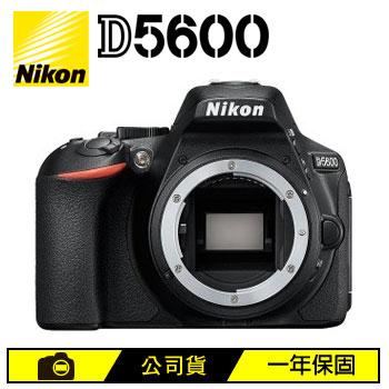 Nikon D5600數位單眼相機(BODY)