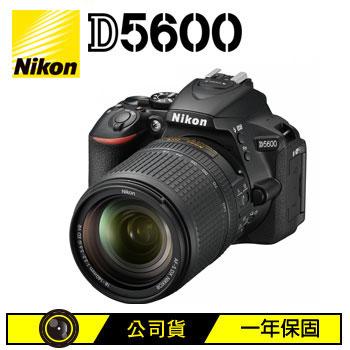 Nikon D5600數位單眼相機(KIT)
