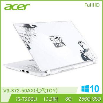 ACER V3-372 Ci5 256G SSD 皮克斯30週年玩具總動員紀念筆電(V3-372-50AX(七代TOY))