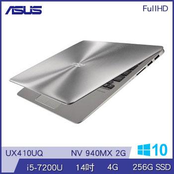 【福利品】ASUS UX410UQ 14吋筆電(i5-7200U/MX 940/4G/SSD)(UX410UQ-0051A7200U灰)