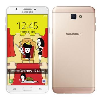 SAMSUNG Galaxy J7 Prime-金(SM-G610金)