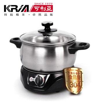 可利亞分體式不銹鋼電火鍋(KR-810)