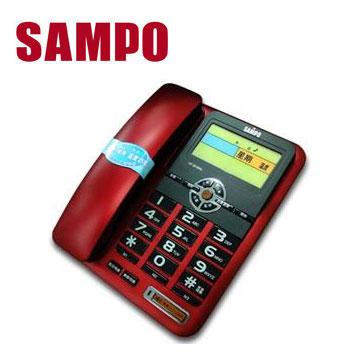 SAMPO 來電顯示報號有線電話(HT-B1004L)