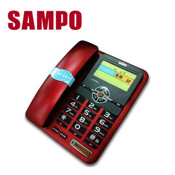 SAMPO 來電顯示報號有線電話