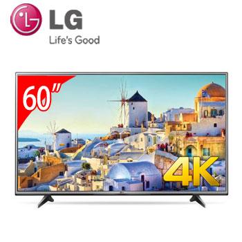 【展示機】LG 60型4K 智慧聯網電視(60UH615T)